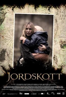 Постер фильма Тайны Сильверхёйда (2015)