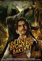 Детектив Бёмкеш Бакши (2015)