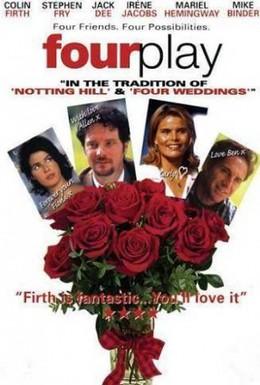 Постер фильма Лондиниум (2001)