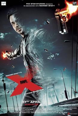 Постер фильма Мистер Икс (2015)
