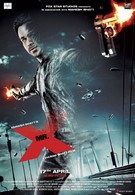 Мистер Икс (2015)