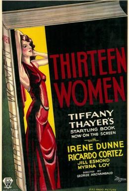 Постер фильма Тринадцать женщин (1932)