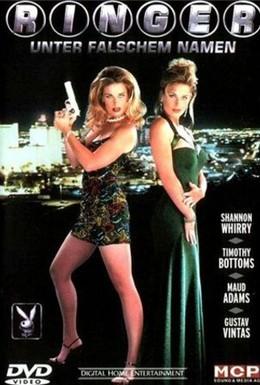 Постер фильма Две опасные леди (1996)