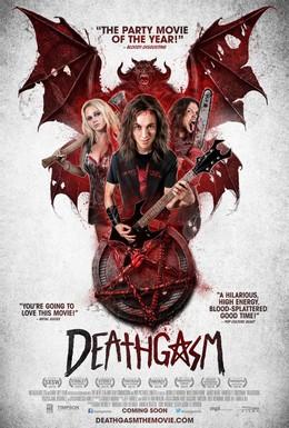 Постер фильма Смертельный оргазм (2015)