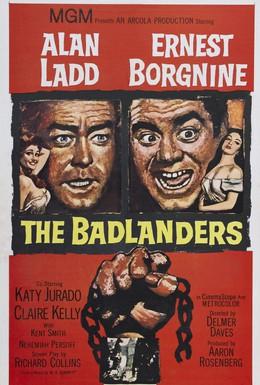 Постер фильма Высшая справедливость (1958)