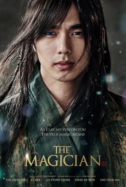 Постер фильма Чосонский маг (2015)