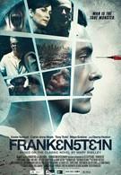 Франкенштейн (2015)