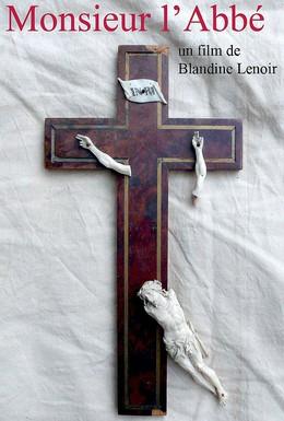 Постер фильма Месье аббат (2010)