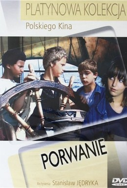 Постер фильма Похищение (1985)