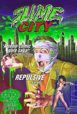 Постер фильма Город слизи (1988)