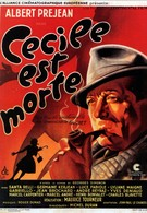 Сесиль мертва (1944)