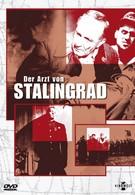 Врач из Сталинграда (1958)