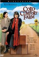 Неуютная ферма (1995)