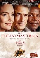 Рождественский поезд (2017)