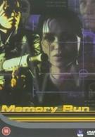 Погоня за памятью (1995)