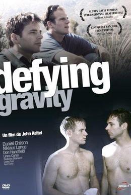 Постер фильма Преодолевая гравитацию (1997)