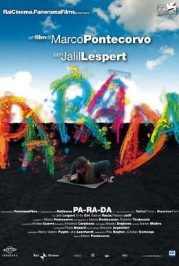 Постер фильма Клоун (2008)