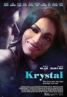 Кристал (2017)