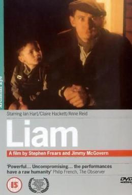 Постер фильма Лиам (2000)