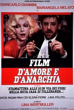 Постер фильма Фильм любви и анархии, или Сегодня в десять утра на Виа деи Фьори в известном доме терпимости (1973)
