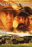 Нэйт и полковник (2003)