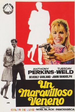 Постер фильма Сладкий яд (1968)