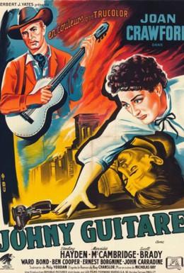 Постер фильма Джонни-гитара (1954)