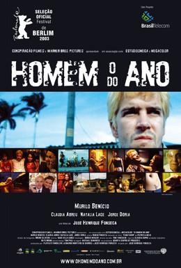 Постер фильма Человек года (2003)