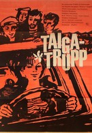 Таежный десант (1965)