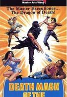 Принц Шаолиня (1982)