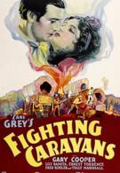 Битва караванов (1931)