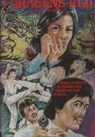 Челюсти Дракона (1974)