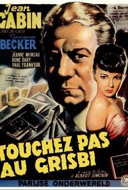 Постер фильма Не тронь добычу (1954)