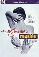 Замужняя женщина (1964)