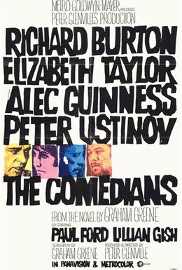 Постер фильма Комедианты (1967)