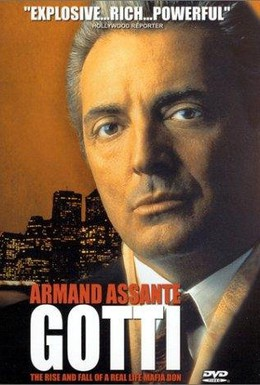 Постер фильма Готти (1996)