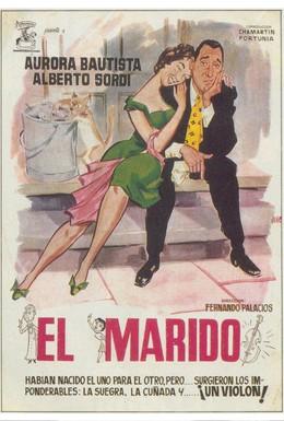 Постер фильма Муж (1958)