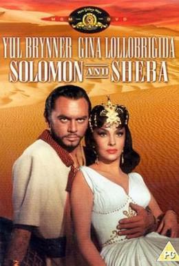 Постер фильма Соломон и Шеба (1959)