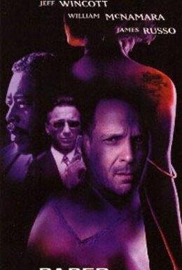Постер фильма В сетях коррупции (2000)