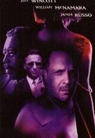 В сетях коррупции (1999)
