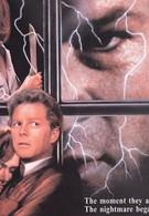 Дальние родственники (1993)