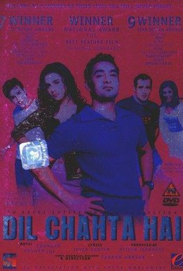Постер фильма Любящие сердца (2001)