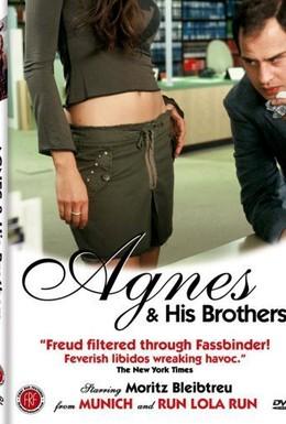 Постер фильма Агнес и его братья (2004)
