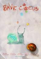 Слизистый цирк (2008)