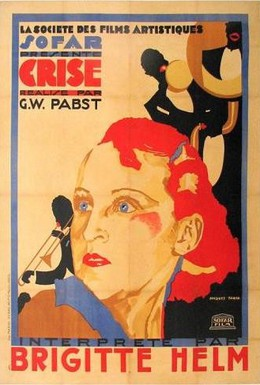 Постер фильма Ложный путь (1928)