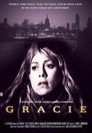 Грейси! (2014)