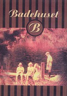 Баня (1989)