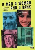 Мужчина, женщина и банк (1979)