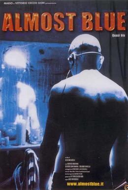 Постер фильма Почти Синий (2000)