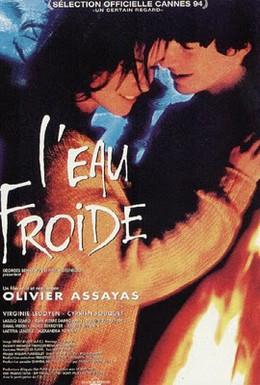 Постер фильма Холодная вода (1994)